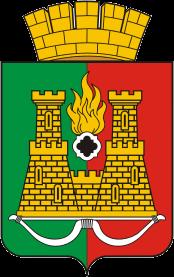 герб города Анжеро-Судженска