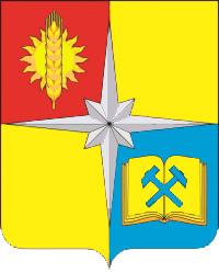 герб города Апатитов