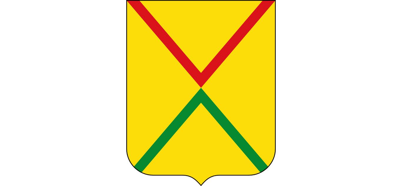 герб города Арзамаса