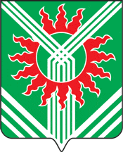 герб города Асбеста