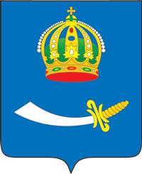 герб города Астрахани