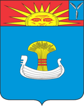 герб города Балаково