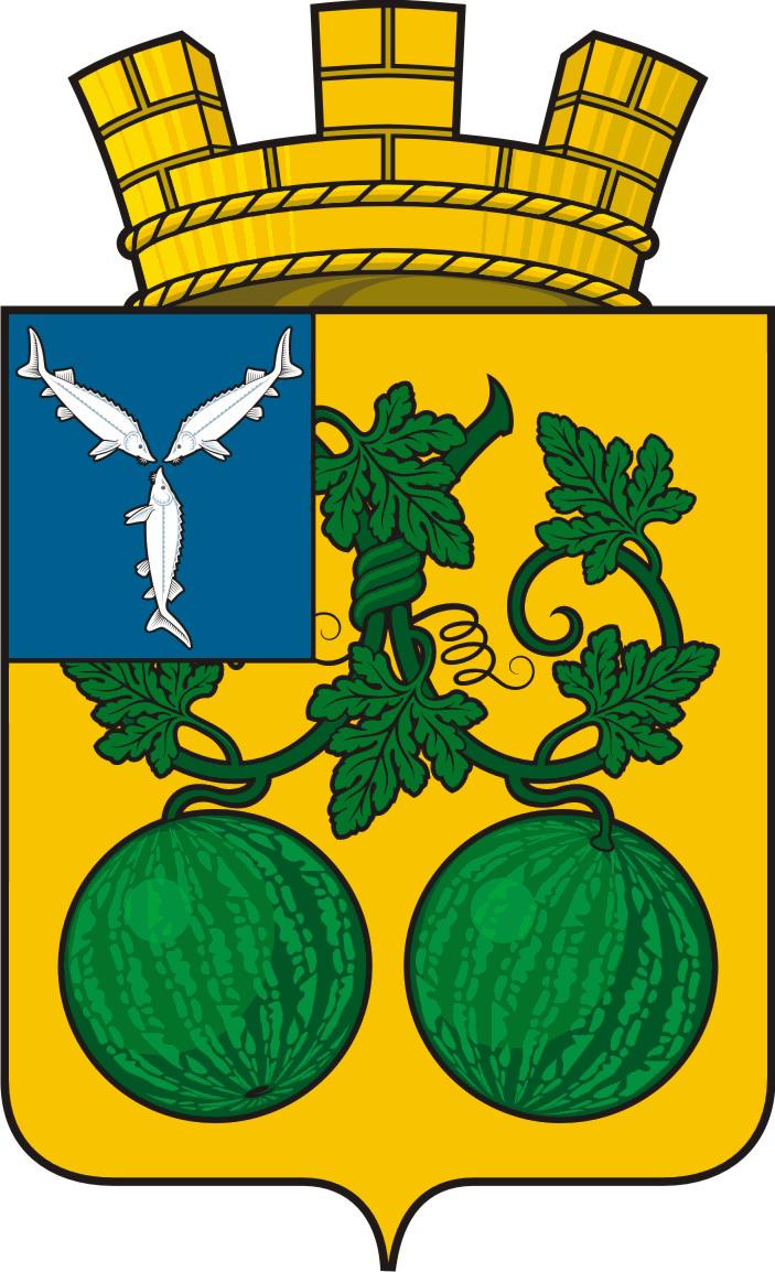 герб города Балашова
