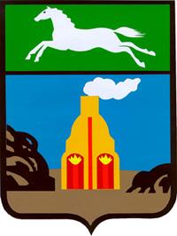 герб города Барнаула