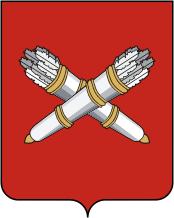 герб города Белебея