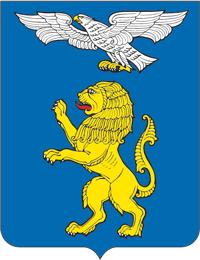герб города Белгорода