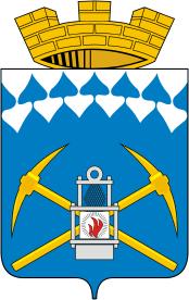 герб города Белово