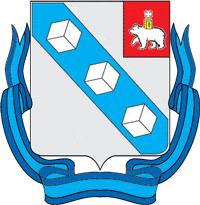 герб города Березников