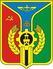 герб города Бугуруслана