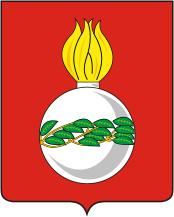 герб города Чапаевска