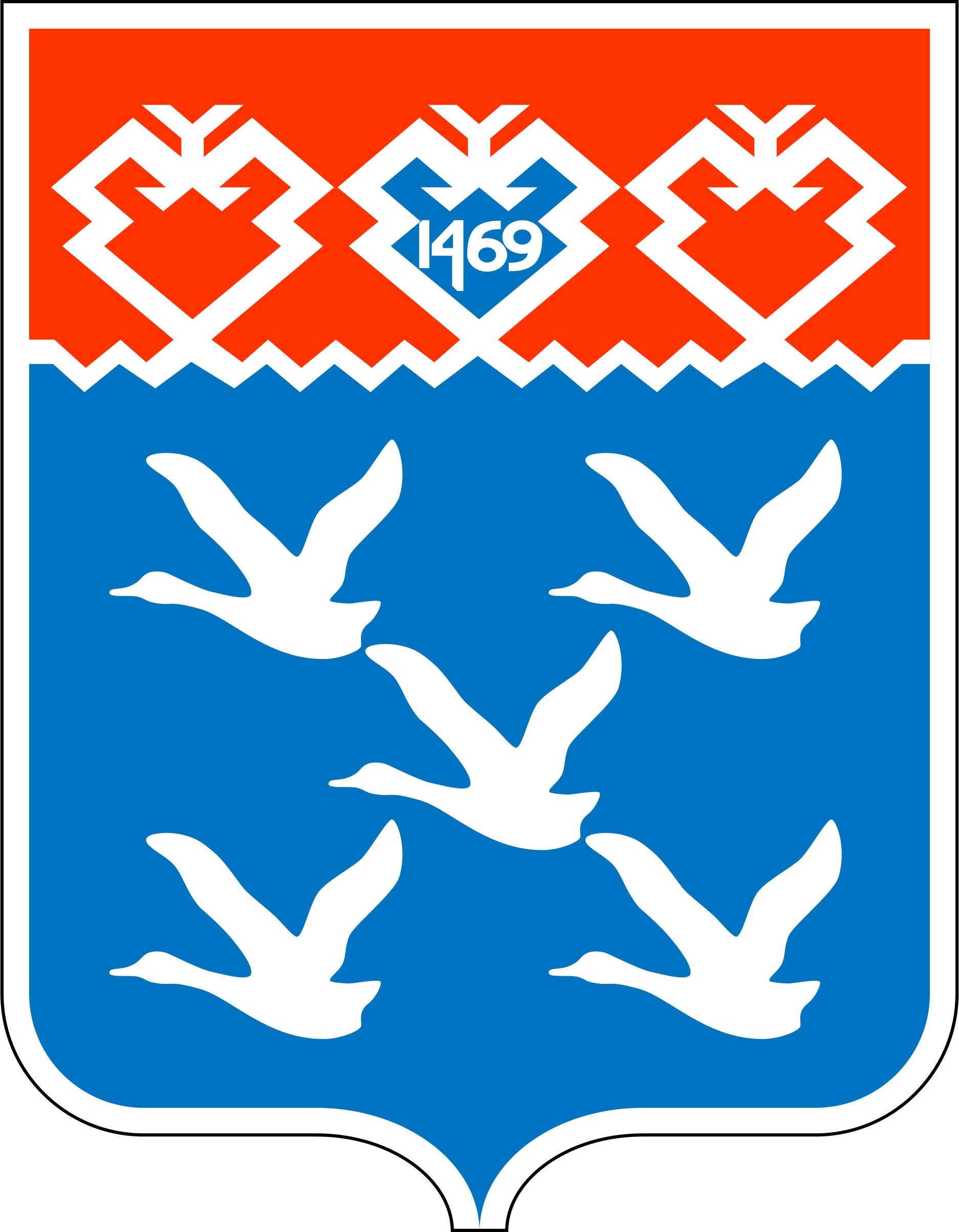 герб города Чебоксар