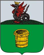 герб города Чистополя