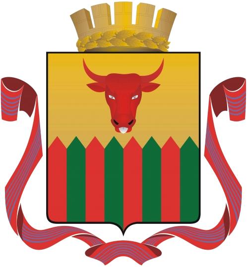 герб города Читы
