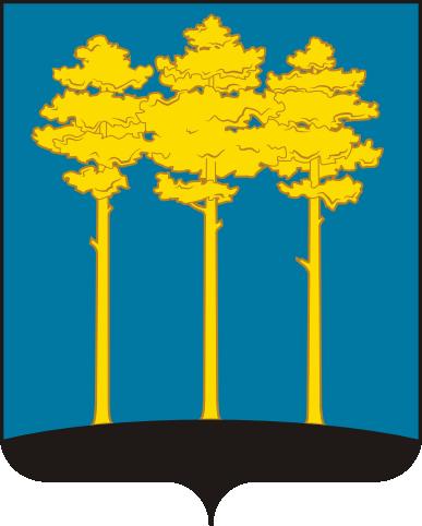 герб города Димитровграда