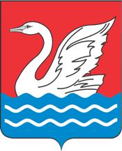 герб города Долгопрудного