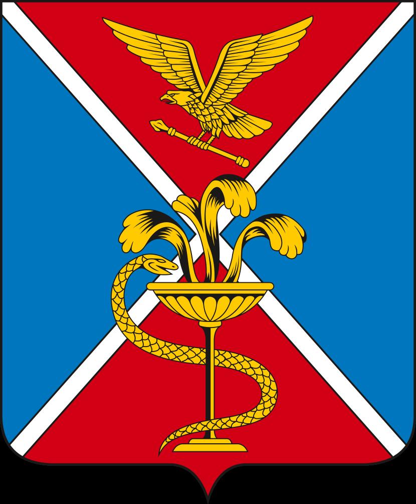 герб города Ессентуков