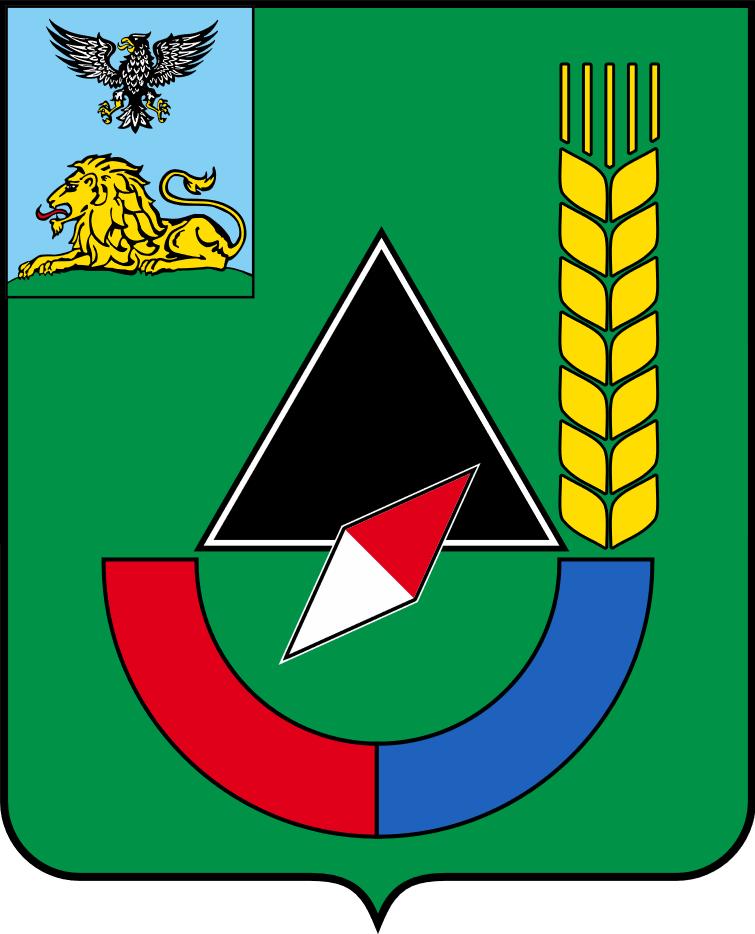 герб города Губкина