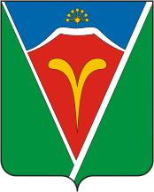 герб города Ишимбая