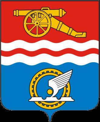 герб города Каменска-Уральского