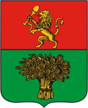 герб города Канска