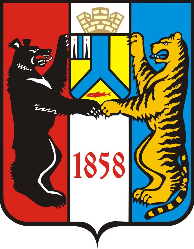 герб города Хабаровска