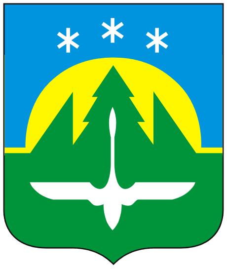 герб города Ханты-Мансийска