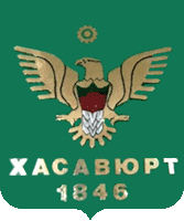 герб города Хасавюрта