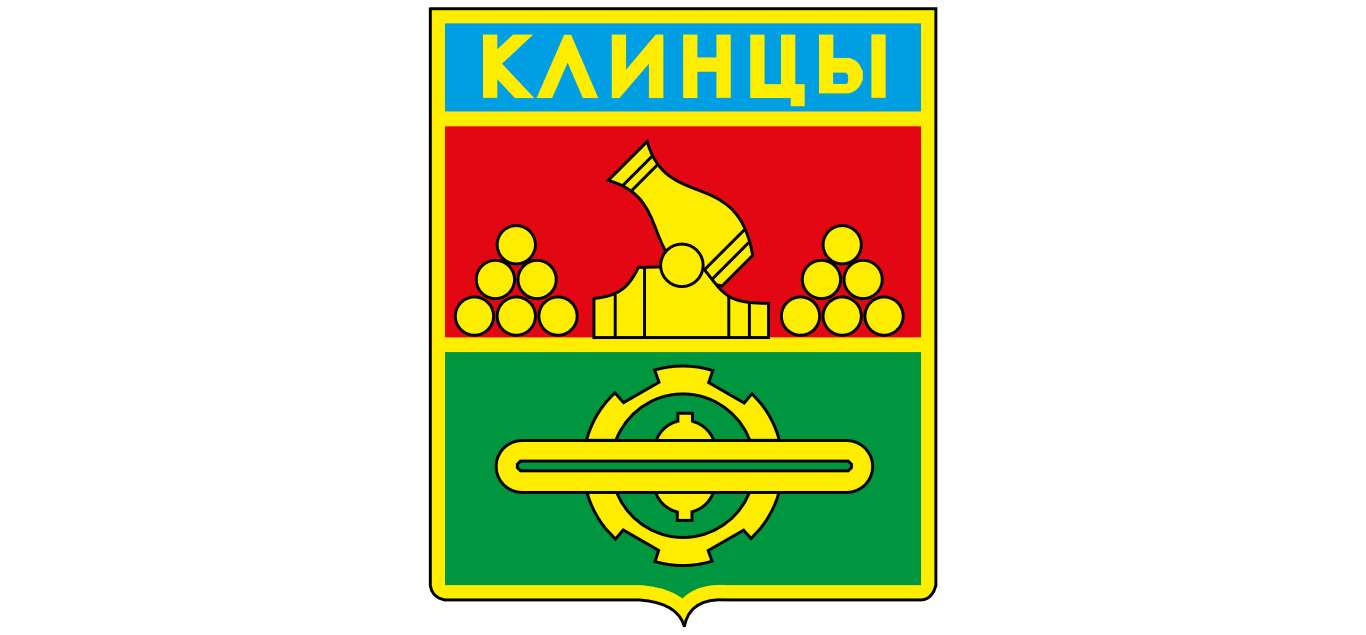 герб города Клинцов