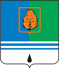 герб города Когалыма