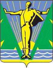 герб города Комсомольска-на-Амуре