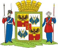 герб города Краснодара