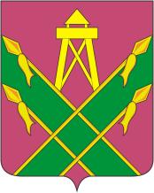 герб города Кропоткина