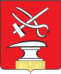 герб города Кузнецка
