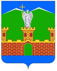 герб города Лабинска