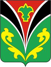 герб города Лениногорска