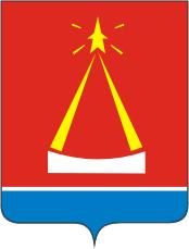 герб города Лыткарино