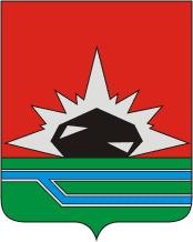 герб города Междуреченска