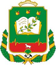 герб города Мичуринска
