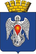 герб города Михайловки