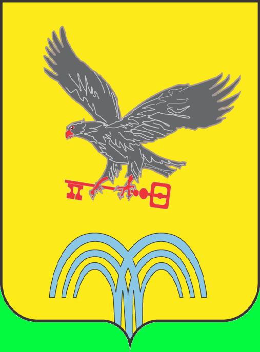 герб города Минеральных Вод