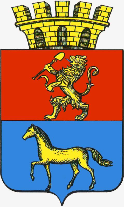 герб города Минусинска