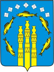 герб города Нерюнгри