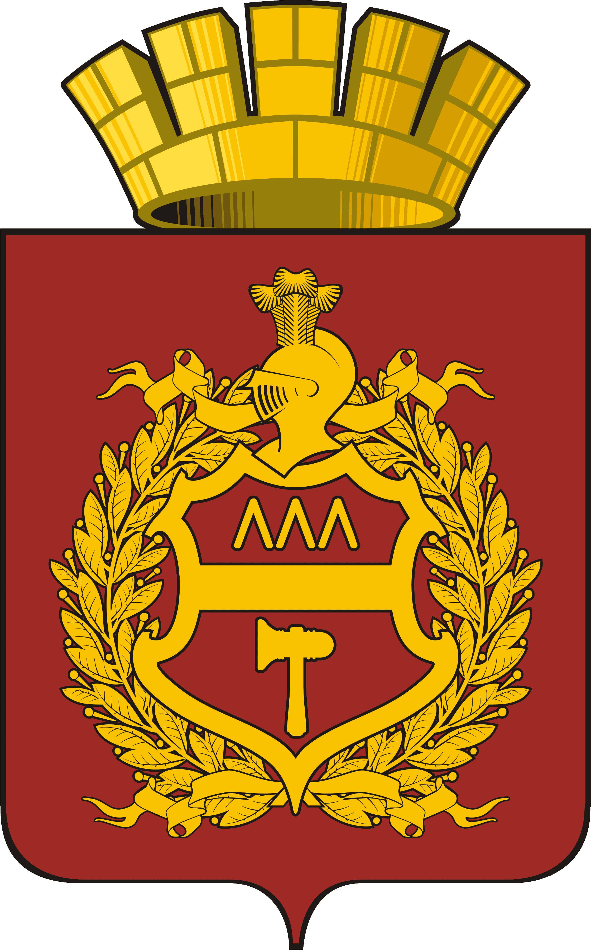 герб города Нижнего Тагила