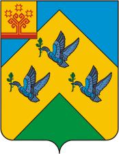 герб города Новочебоксарска