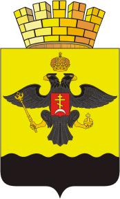 герб города Новороссийска