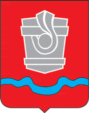 герб города Новотроицка