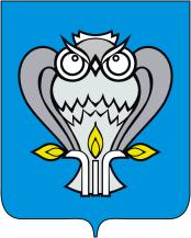 герб города Нового Уренгоя