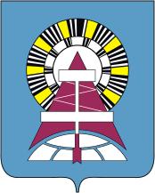 герб города Ноябрьска