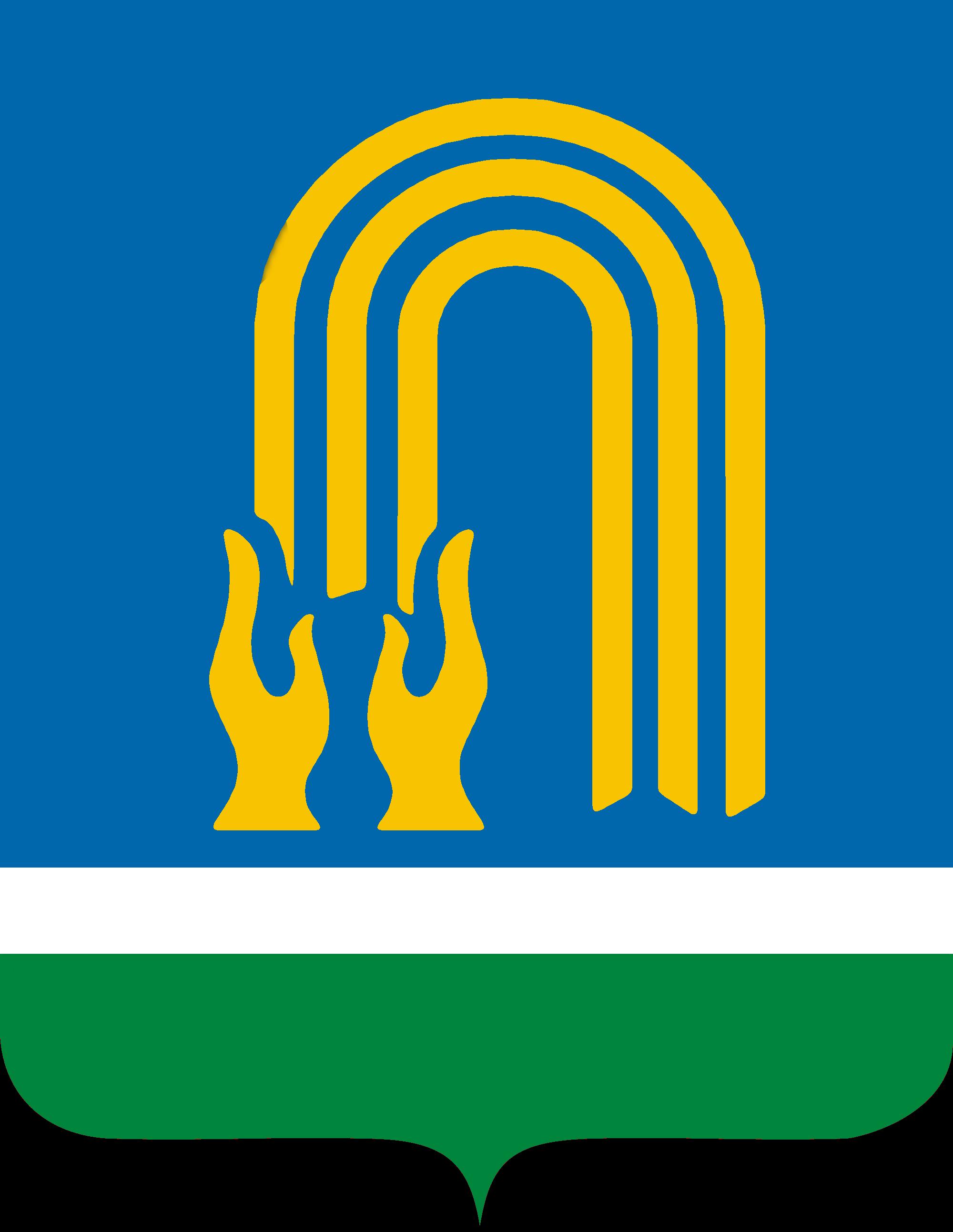 герб города Октябрьского