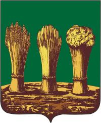 герб города Пензы